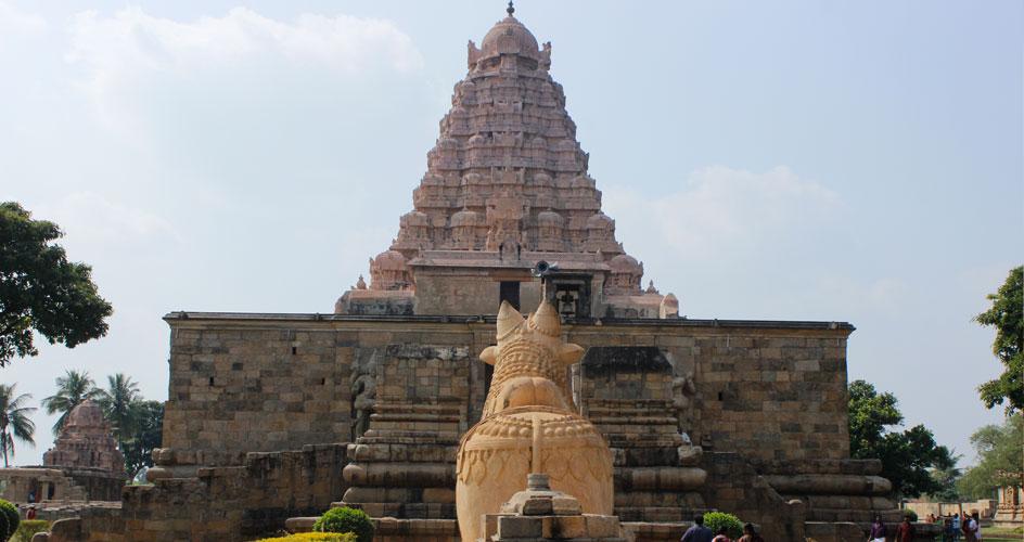 Gangaikonda Cholapuram Thanjavur